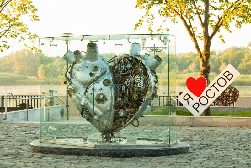 Kunstwerk Industrieel hart royalty-vrije stock afbeelding