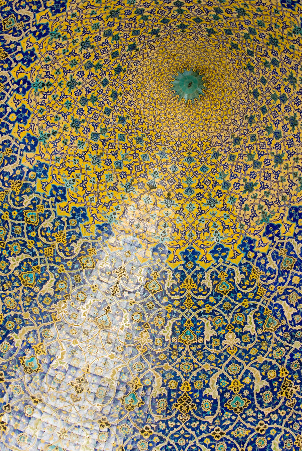 Kupol av moskén royaltyfri fotografi