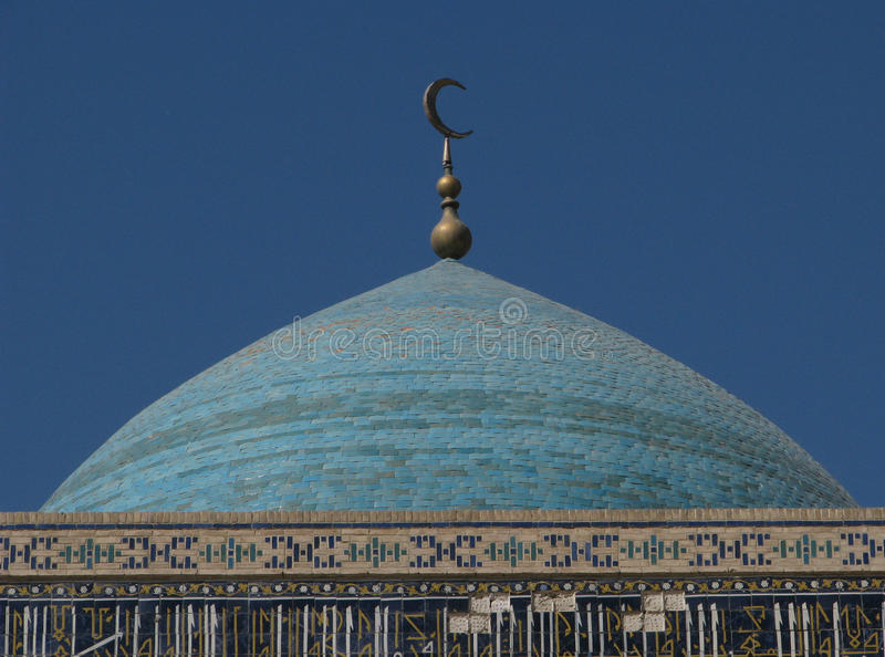Kupol av moskén arkivfoton