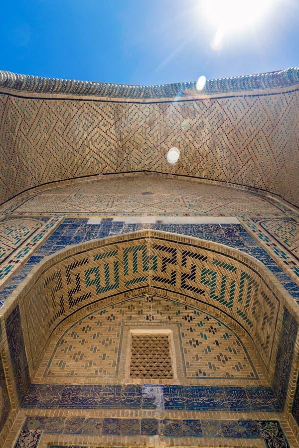 Kupol av moskén, orientaliska prydnader från Bukhara, Uzbekistan royaltyfria foton