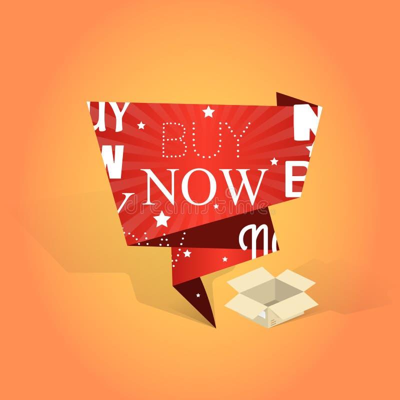 Kupuje Teraz na origami mowy sztandarze i wysyła pudełko, Promocyjny projekt w wektorze ilustracja wektor