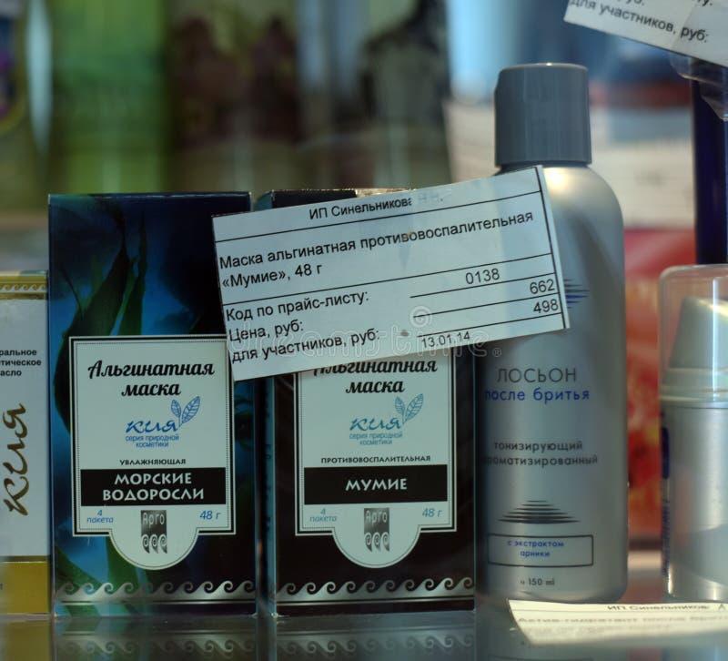 Kuracyjny gel przy apteką zdjęcie royalty free