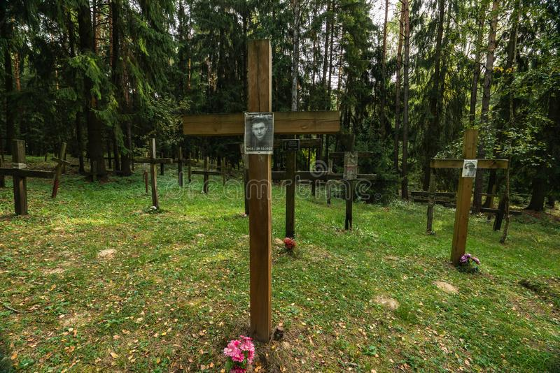 Forest and Crosses at Mass Grave in Kurapaty, near Minsk, Belarus. Place of Mass Executions During Great Purge by NKVD. Kurapaty, Minsk/Belarus - September 15 royalty free stock image