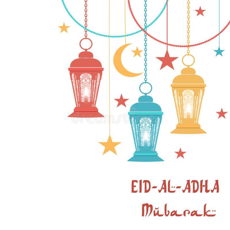 Kurban Bayram Las linternas multicoloras en el estilo oriental cuelgan en las cadenas, asteriscos, una luna creciente Aislado en  ilustración del vector