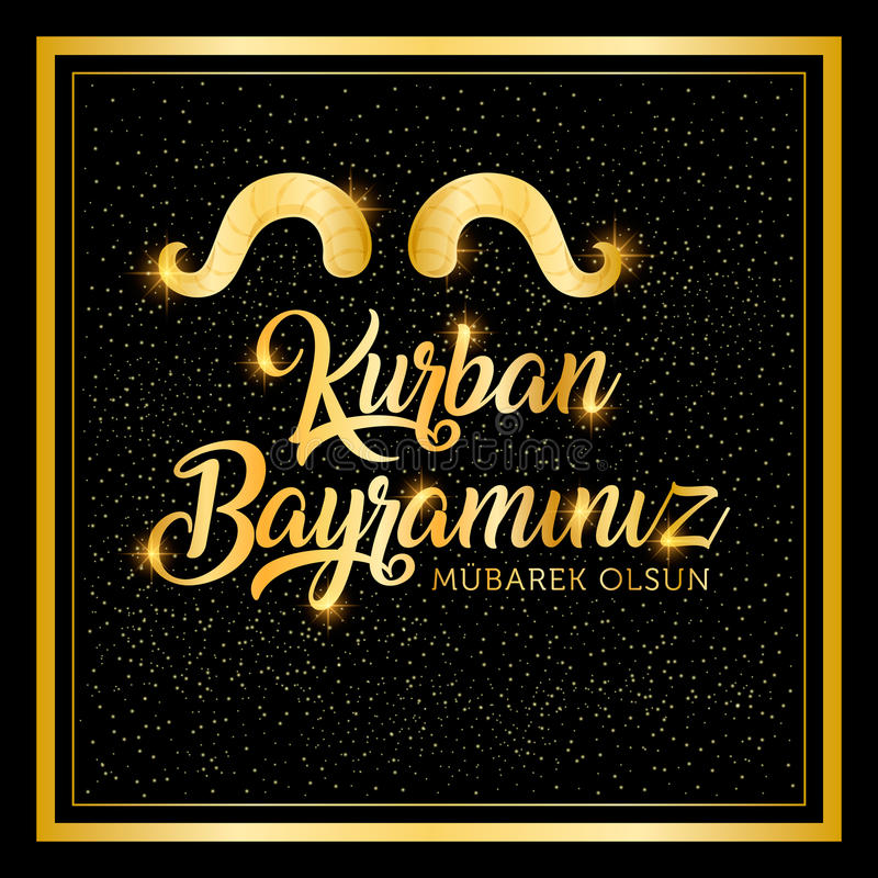 Kurban Bayrami 皇族释放例证