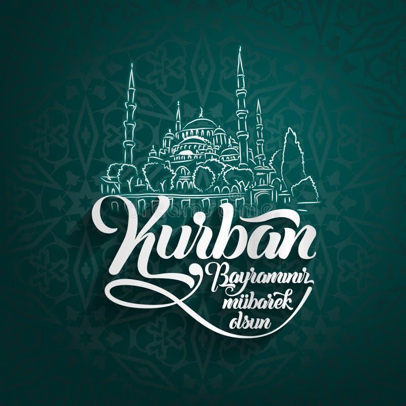 Kurban bayramininiz mubarek olsun 从土耳其语的翻译:牺牲的愉快的宴餐 向量例证