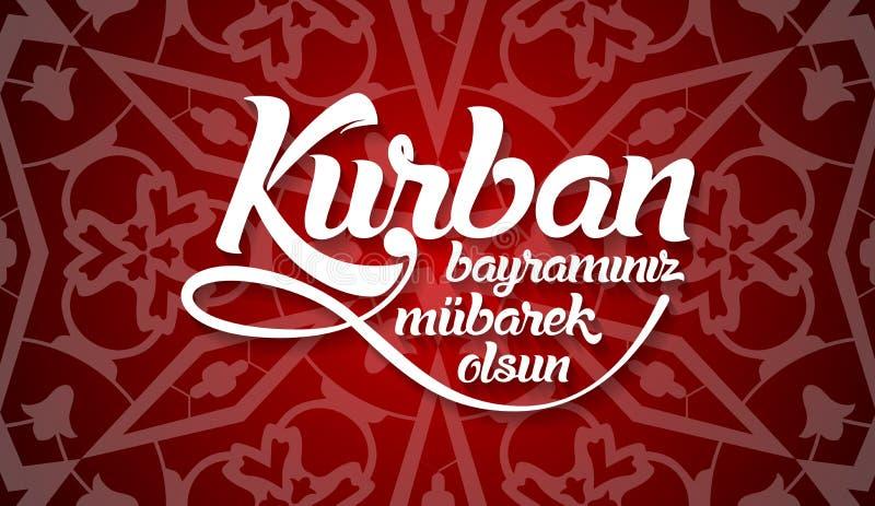 Kurban bayramininiz mubarek olsun 从土耳其语的翻译:牺牲的愉快的宴餐 库存例证