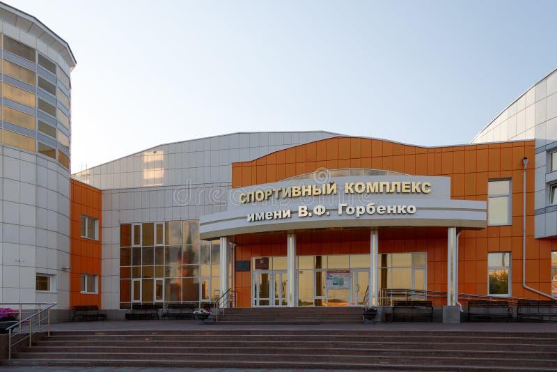 Kurgan, Ρωσία - 10 Αυγούστου 2016 αθλητισμός σύνθετος που ονομάζει μετά από VF Γ στοκ εικόνες