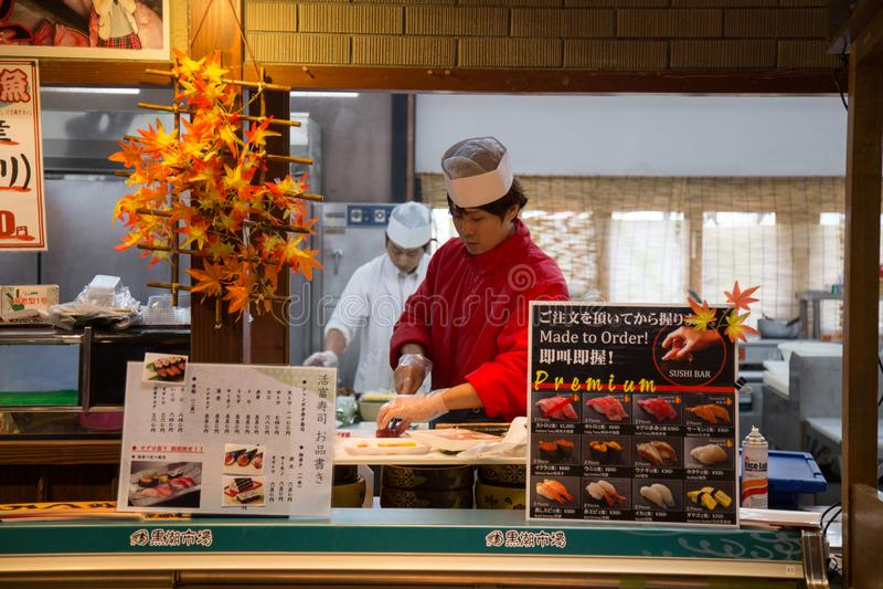 Kuroshio fiskmarknad, Wakayama, Kansai, Japan royaltyfria bilder
