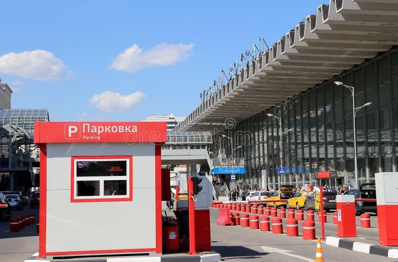 Download Kursky Kolejowy Terminal Jest Jeden Dziewięć Kolejowych Terminali W Moskwa, Rosja (także Znać Jako Moskwa Kurskaya Kolej) Fotografia Editorial - Obraz złożonej z destination, kolej: 57669297