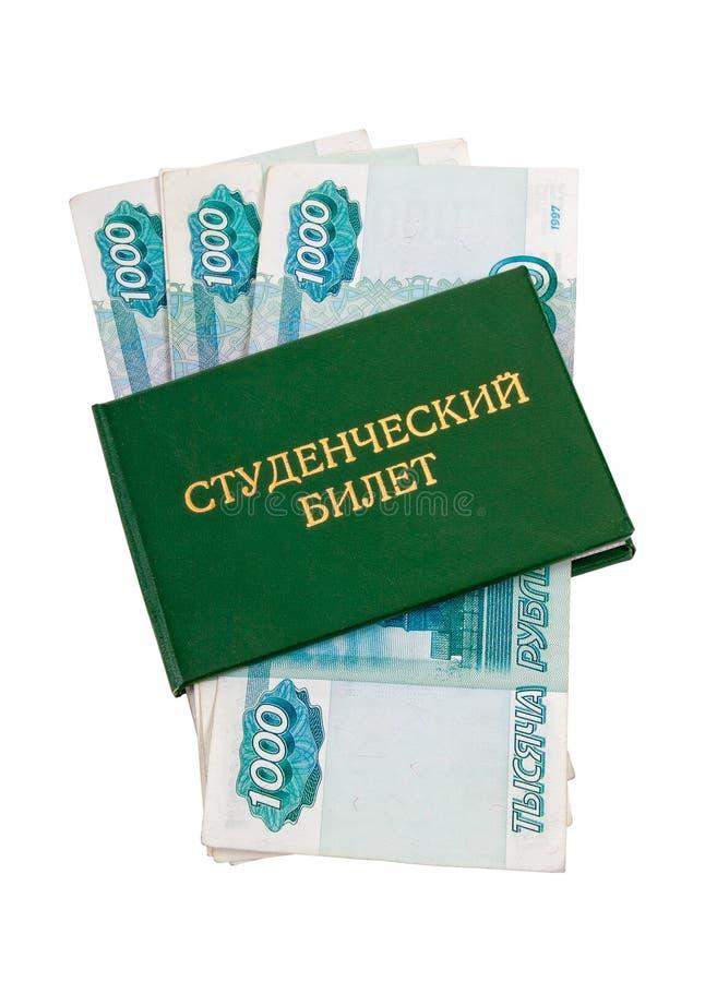 Kursteilnehmerbescheinigung und -geld stockbild