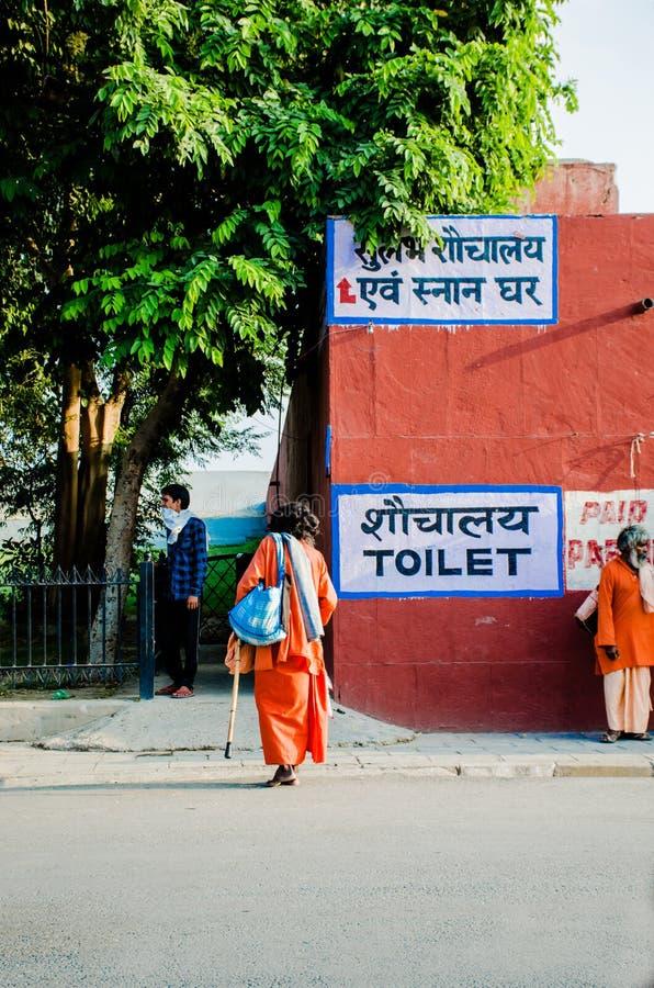 KURUKSHETRA, HARYANA, INDIA zdjęcie royalty free