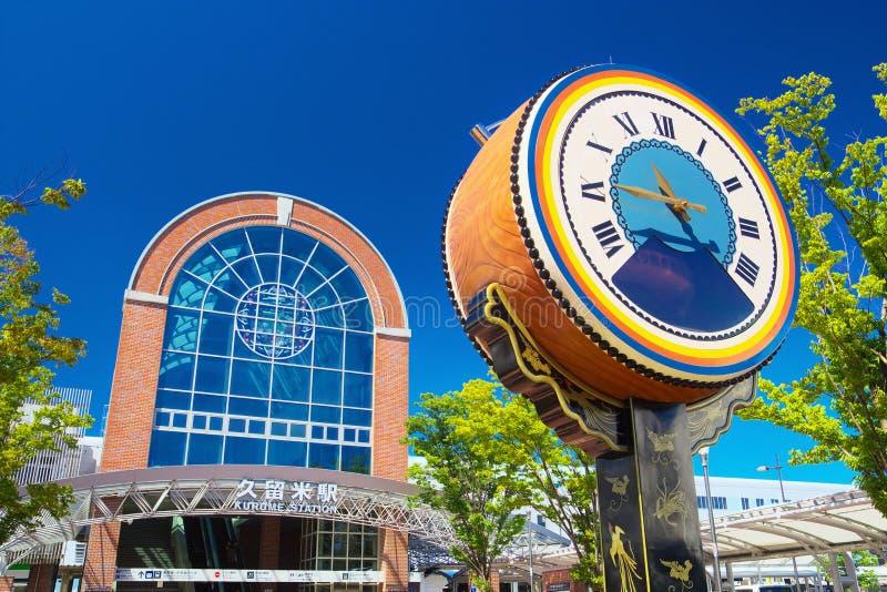 Kurume Station avec l'horloge de tambour de taiko à Kurume, Fukuoka, Japon image stock