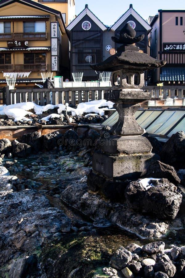Kusatsu onsen royaltyfri fotografi