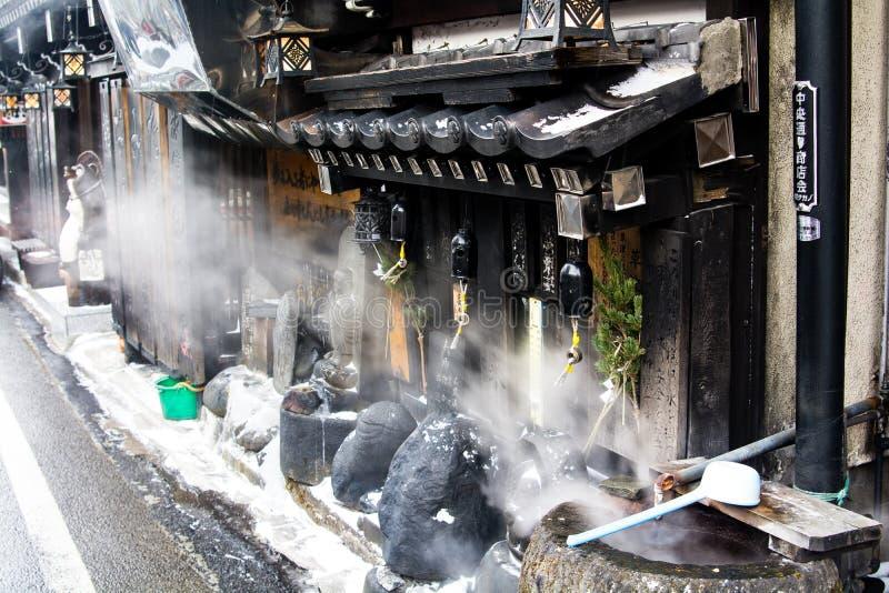 Kusatsu onsen image stock