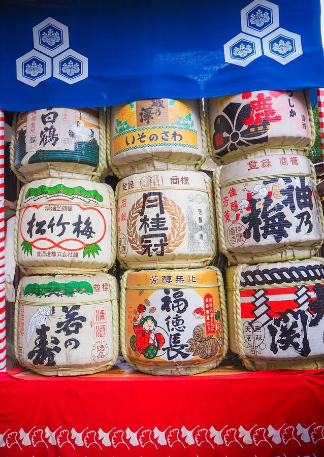 Kushida-Schrein in Fukuoka lizenzfreies stockfoto