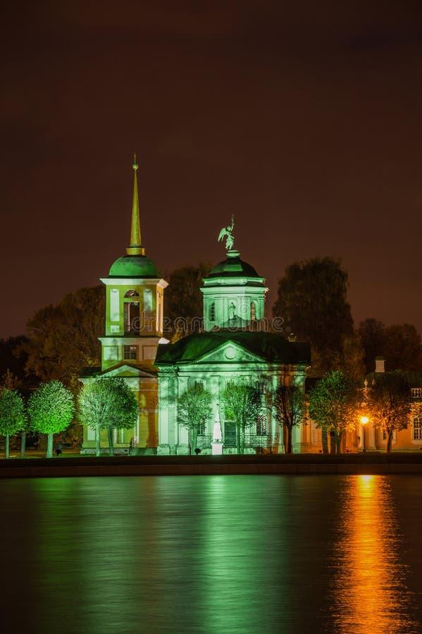 Kuskovo fotografie stock
