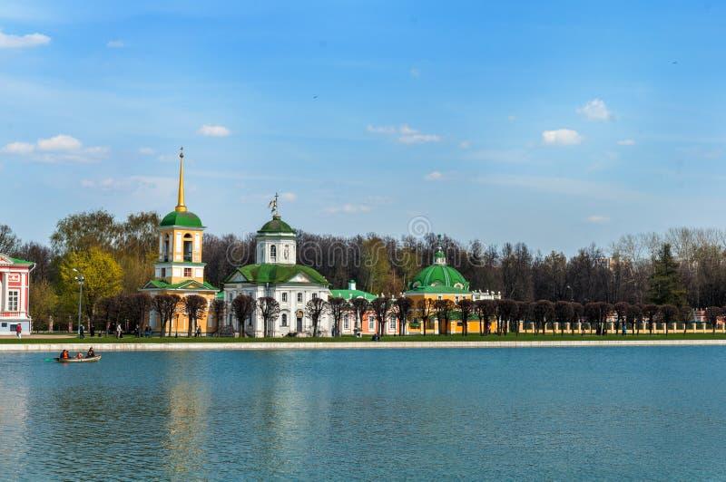 Kuskovo photographie stock libre de droits