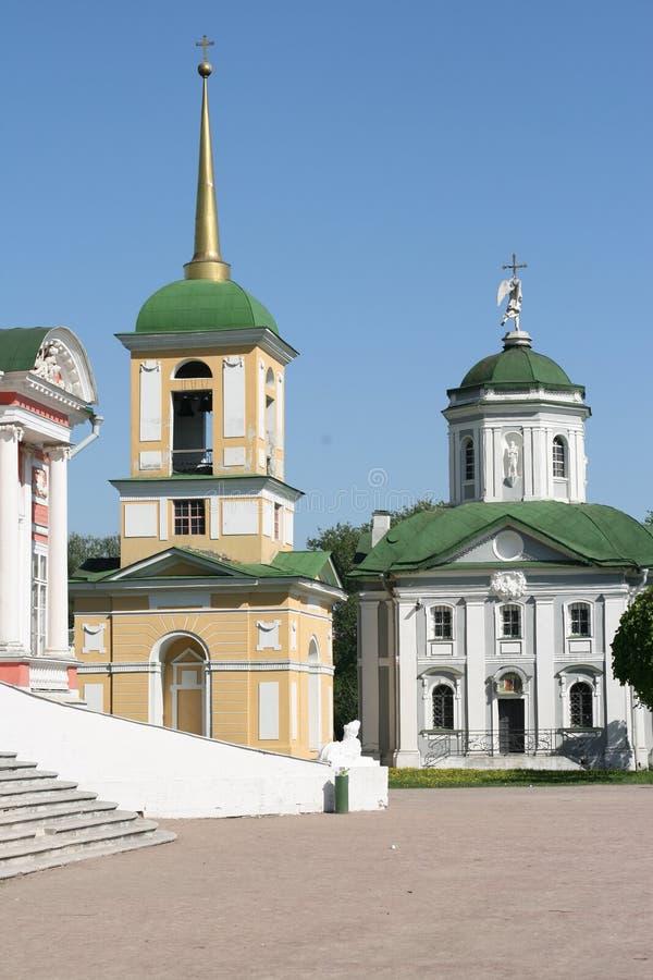 Kuskovo 42 imágenes de archivo libres de regalías