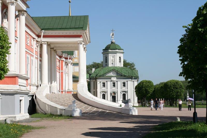 Kuskovo 45 fotografía de archivo libre de regalías
