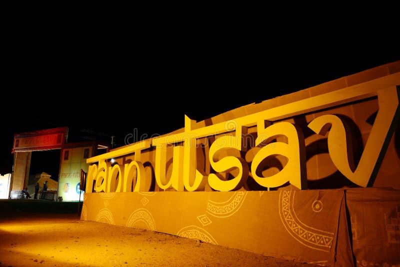 Kutchfestival van Gujarat royalty-vrije stock foto's