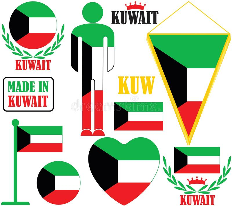 kuwait royaltyfri illustrationer