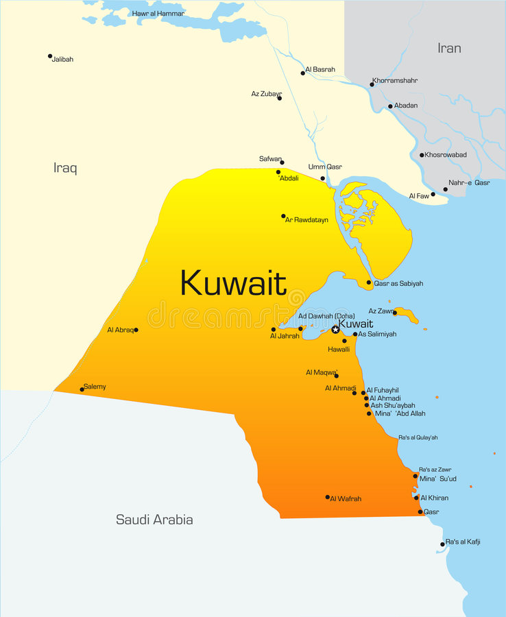 Kuwait vektor illustrationer