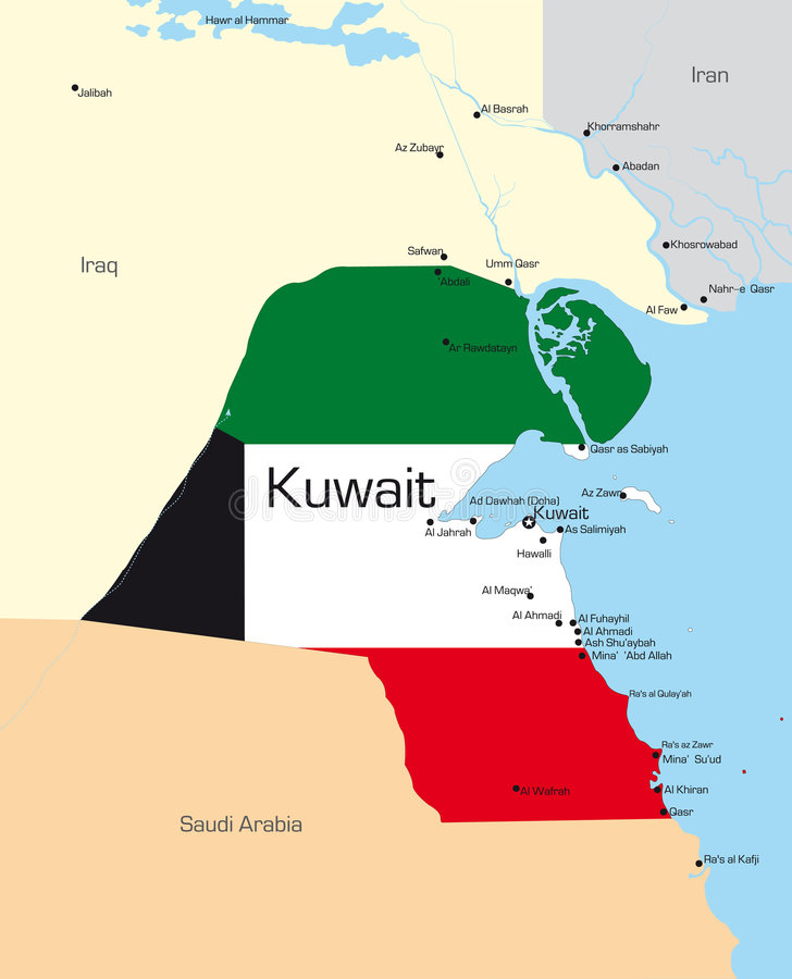 Kuwait stock illustrationer