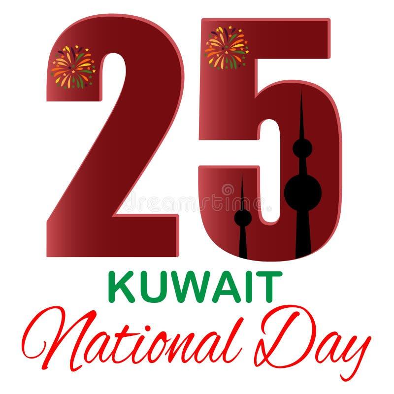 Kuwait beröm25-26 Februari nationell dag Kuwait, festlig symbolsvektorillustration royaltyfri illustrationer