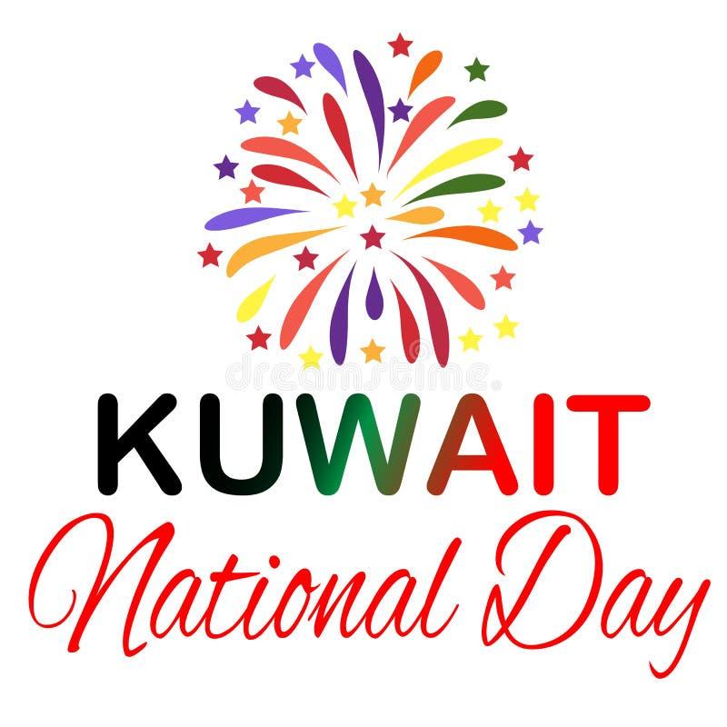 Kuwait beröm25-26 Februari nationell dag Kuwait, festlig symbolsvektorillustration stock illustrationer