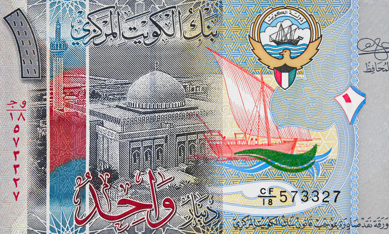 Kuwait cédula 2014, close up de 1 dinar kuwaitiano do dinheiro fotos de stock royalty free