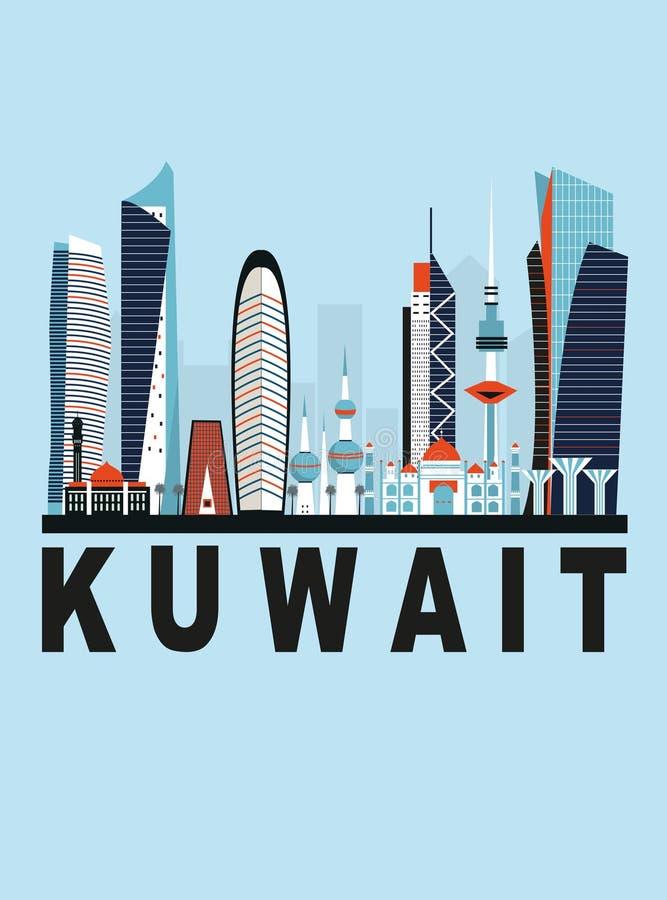 Kuwait City ilustración del vector