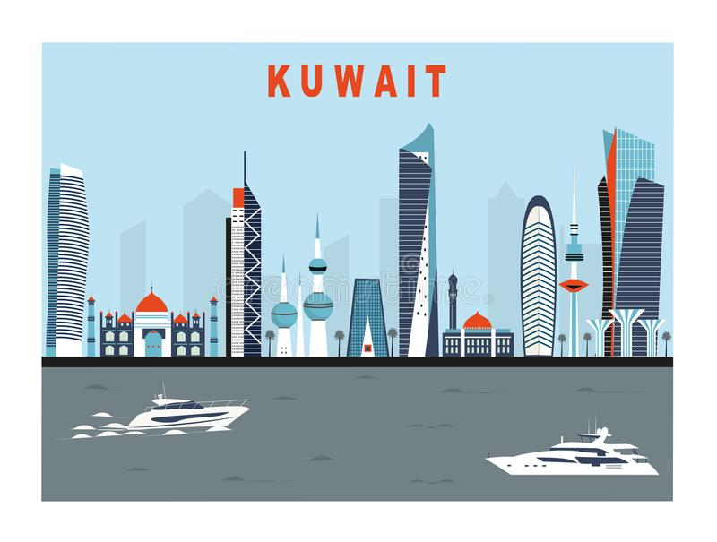 Kuwait City in bright colors. Travel background with Kuwait City in bright colors royalty free illustration