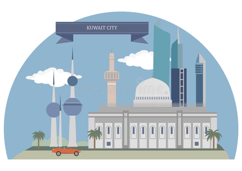 Kuwait City, Kowéit illustration libre de droits