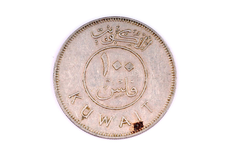 Kuwait coin stock images