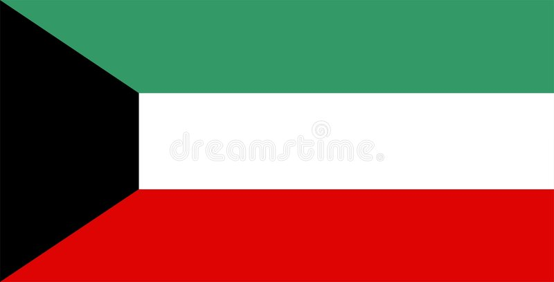 Kuwait Flag stock illustration