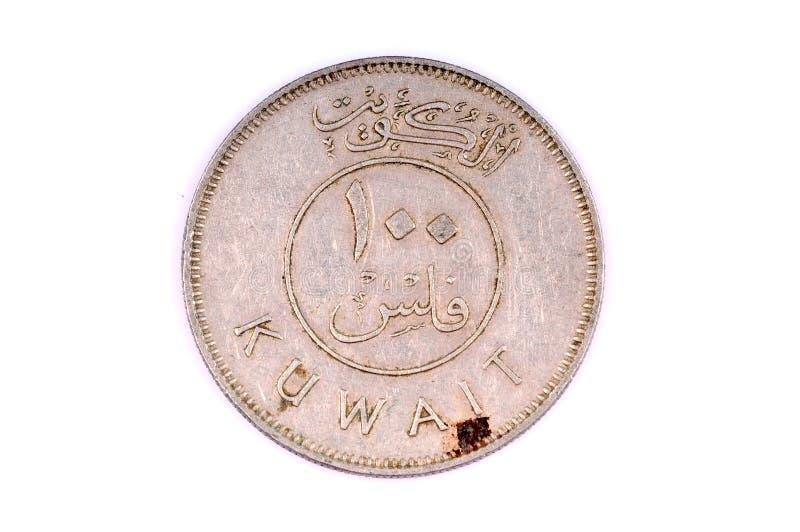 Kuwait-Münze stockbilder