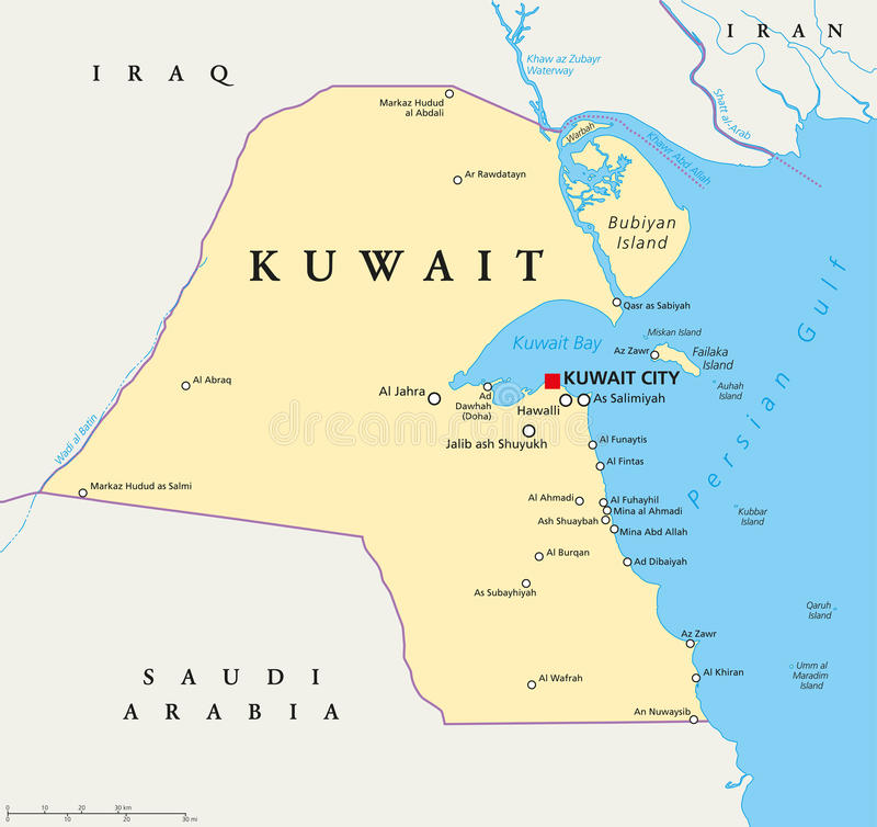 Kuwait Political Map stock vector Illustration of gulf 73061141