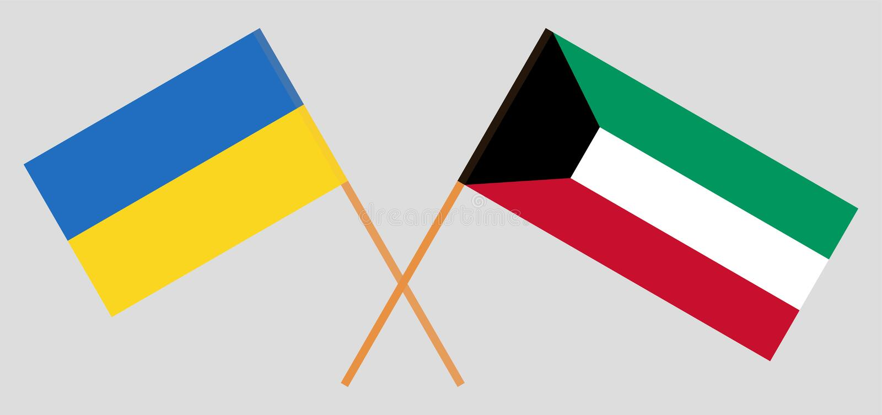 Kuwait and Ukraine. Kuwaiti and Ukrainian flags. Official colors. Correct proportion. Vector. Illustration stock illustration