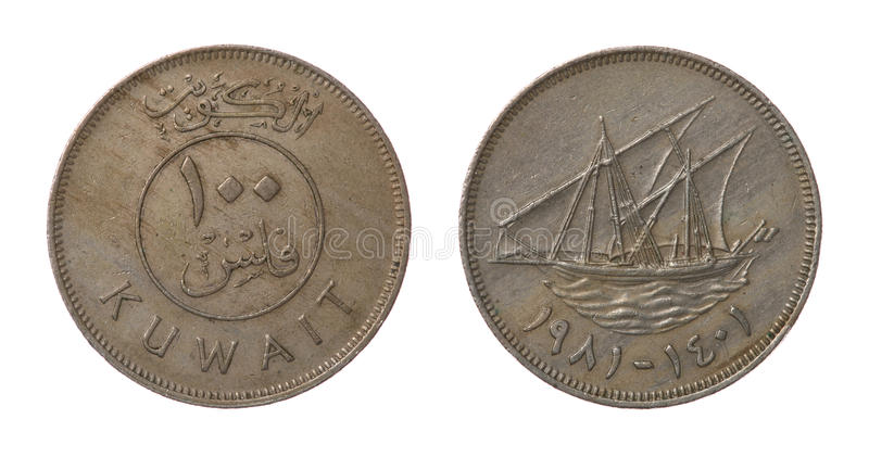 Kuwaiti Coin Isolated on White stock photography