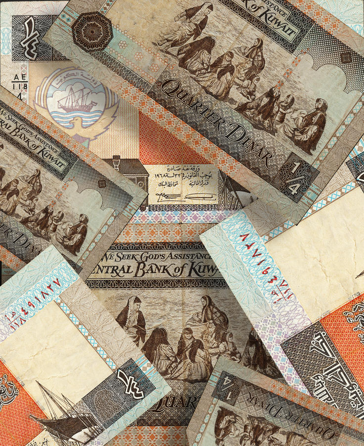 Kuwaitisk dinar Collage av pengar arkivfoto