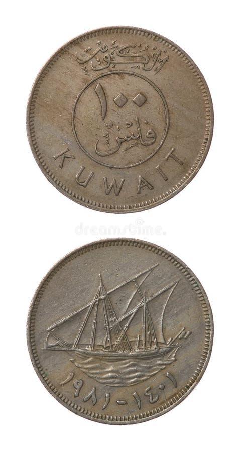 Kuwaitiskt mynt som isoleras på White royaltyfri bild