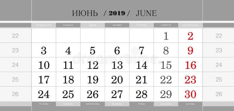 Kvartals- kvarter för kalender för 2019 år, Juni 2019 Veckan startar från måndag stock illustrationer