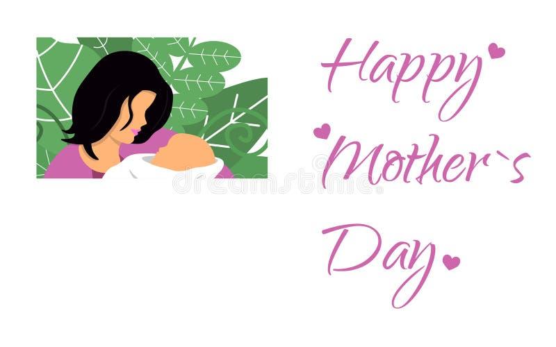 Kvinna med ett barn Kort f?r h?lsning f?r dag f?r moder` s stock illustrationer