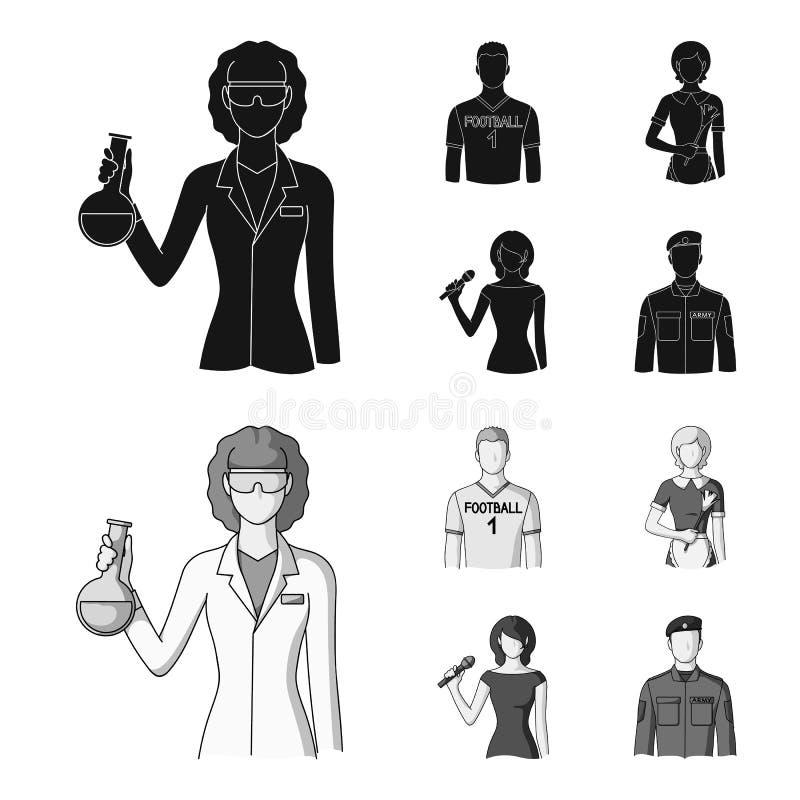 Kvinnakemist, fotbollsspelare, hotellhembiträde, sångare, presentatör Fastställda samlingssymboler för yrke i svart, monokrom sti vektor illustrationer