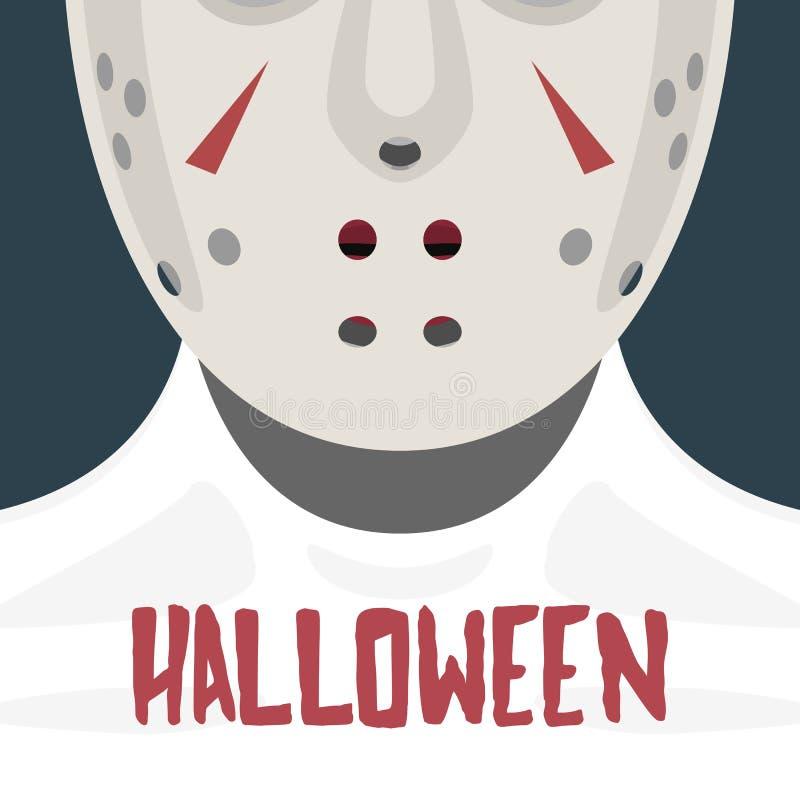 Kvinnlig med hockeymaskeringen vektor illustrationer