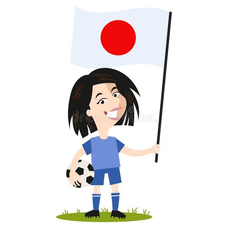 Kvinnors fotboll, kvinnlig spelare för Japan, tecknad filmkvinna som rymmer den japanska flaggan som bär den blåa skjortan och ko vektor illustrationer
