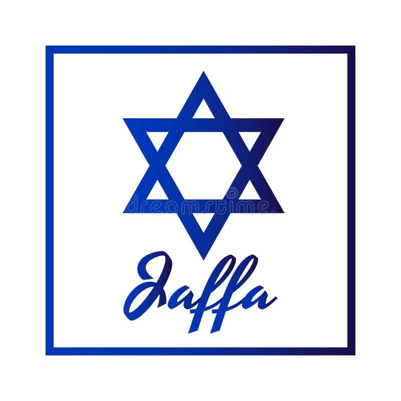 Kwadratowa ikona błękitna David gwiazda z inskrypcją miasta imię: Jaffa w nowożytnym stylu Izrael symbol z ram? wektor ilustracja wektor