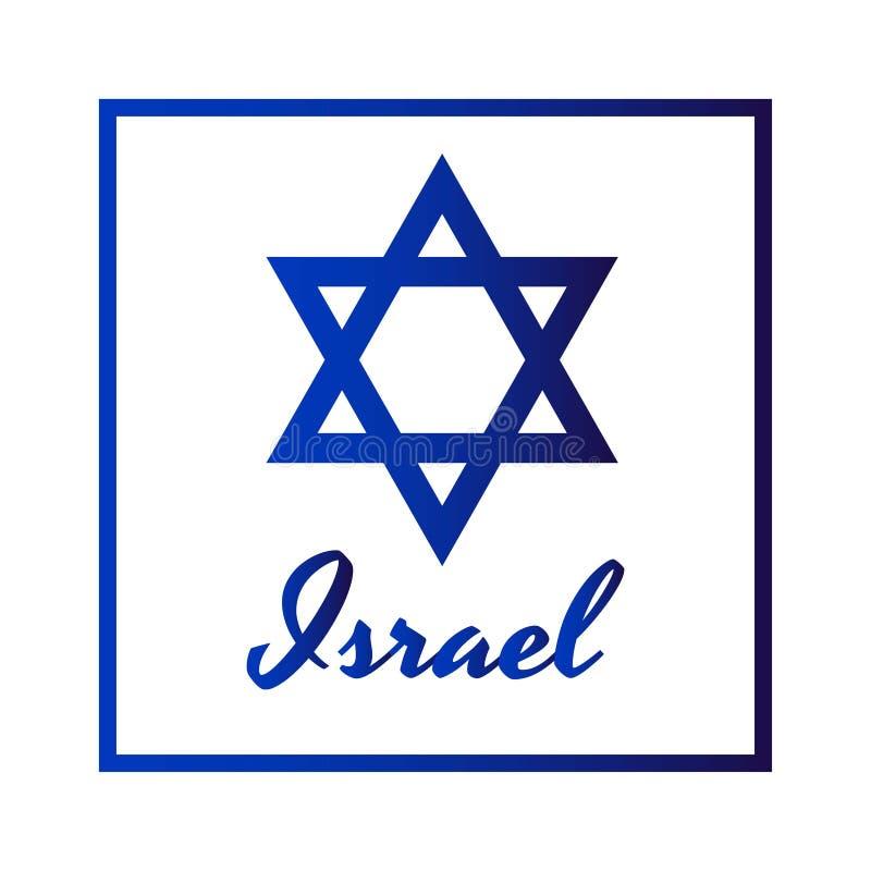 Kwadratowa ikona błękitna David gwiazda z inskrypcją w nowożytnym stylu Izrael symbol z ramą Wektorowa ilustracja eps10 ilustracji