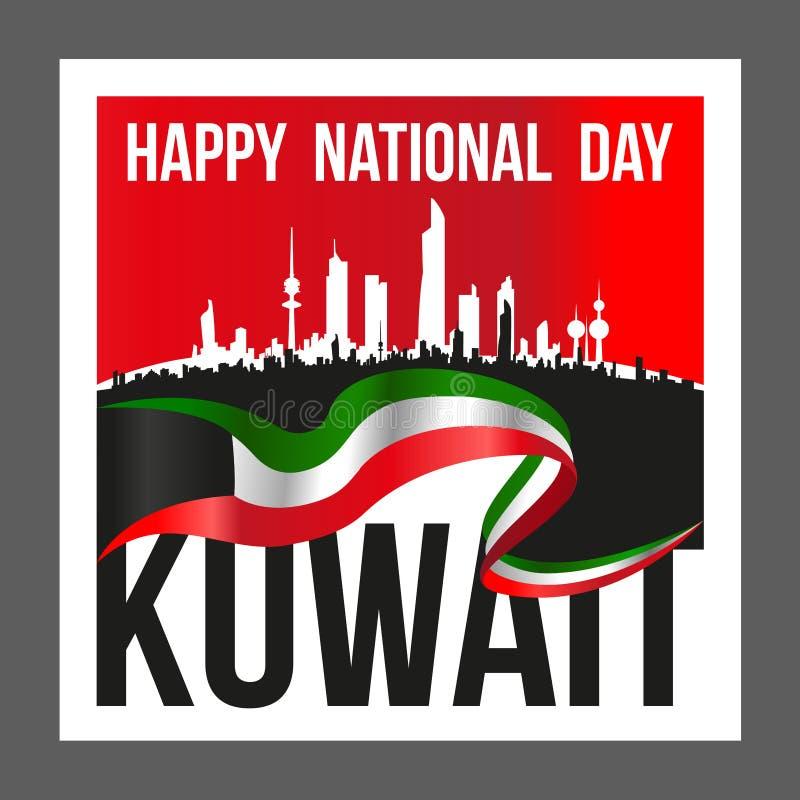 Kwadratowy kształta Kuwejt obywatel I wyzwolenie dnia plakat ilustracji